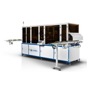 LP-F280 Fully Automatic Chain-Type Screen Printing And Hot Stamping Machine For Glass And Plastic Object