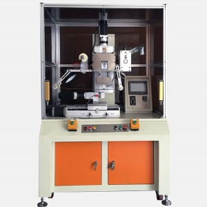 Numerical control constant pressure hot stamping machine